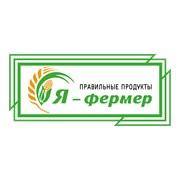 РегионПродАгро - Группа компаний