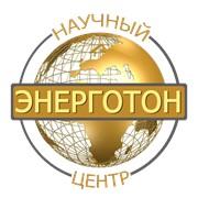 Научный центр Энерготон, ООО