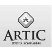 Артик, ООО