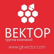 Группа Компаний Вектор - поставка медицинского и лабораторного оборудования и мебели