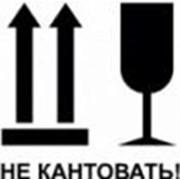 Логотип компании Nekantovat (Сочи)