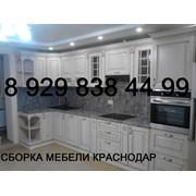 Логотип компании Домашний Помощник (Краснодар)