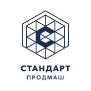 Логотип компании ООО СтандартПродМаш (Казань)
