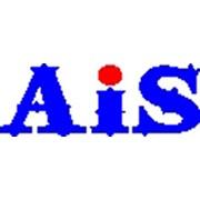 АИС (Рекламно-полиграфическая компания)