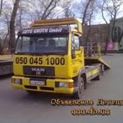 Эвакуатор ООО «Тех-Авто»