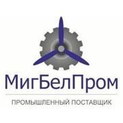 "Частное предприятие ""МигБелПром"""