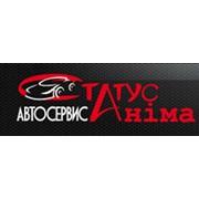 Статус Анима, ООО