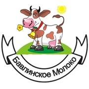 Бавлинское молоко, ООО