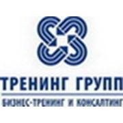 Компания Тренинг Групп, (ЧП Мельничук Ю.В.)