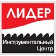 Инструментальный Центр Лидер, ООО