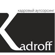 Кадрофф