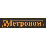 Метроном, ООО