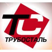 Трубосталь ТЗ, ЧАО