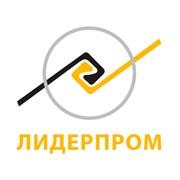 Логотип компании Лидерпром (Уфа)