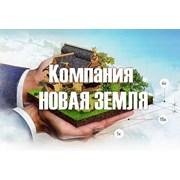 Транссервис официальный дилер МАЗ