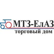 ТД МТЗ- елаз, ООО