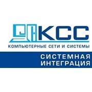 Логотип компании ГК Компьютерные системы и сети, ООО (Ростов-на-Дону)