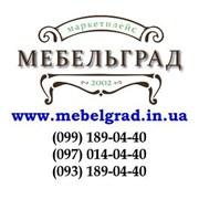 Логотип компании Мебельград (Днепр)