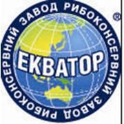 Рыбоконсервный завод Экватор, ООО