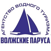 Агентство водного туризма «Волжские Паруса»
