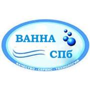 Ванна СПб, ООО
