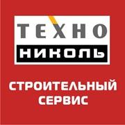 Корпорация ТехноНИКОЛЬ, ООО