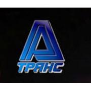 А-транс, ООО