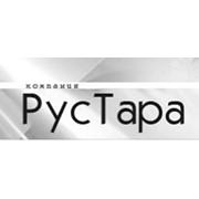 Логотип компании ПК РУСТАРА, ООО (Хотьково)