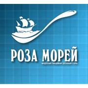 Универсал Логистик, ООО