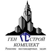 Генстройкомплект Кисловодск