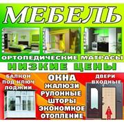 """Магазин """"Новый Стиль"""""""