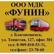 «Международная Дальневосточная Компания «ФУНИН»