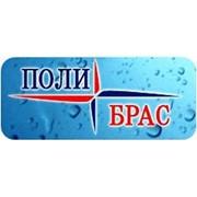 Полибрас, ООО
