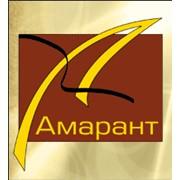 """Логотип компании тм """"Амарант"""" (Нестерварка)"""