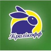Кроликофф, ООО