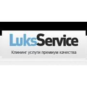 Люкс Сервис, ООО