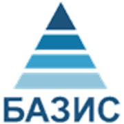 Базис, Рекрутинговое агентство, ООО