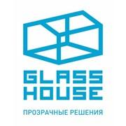 Glass House (Гласс Хаус), ООО