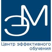 """Логотип компании Центр эффективного обучения """"ЭмМенеджмент"""" Сургут (Сургут)"""