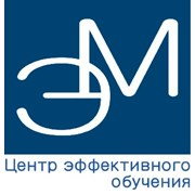 """Центр эффективного обучения """"ЭмМенеджмент"""" Пермь"""