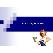 Логотип компании Гидрокор-Воронеж (Воронеж)