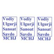 "Логотип компании ""Vodiy Ulgurji Sanoat Savdo"" (Наманган)"