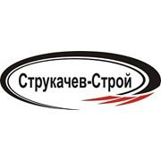 Струкачев-Строй, ООО