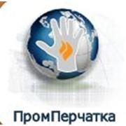Промперчатка, ООО