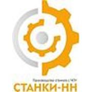 ООО Станки-НН