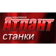 Компания Атлант, ООО
