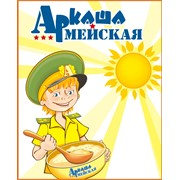 Агрофирма, ООО