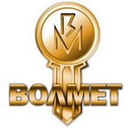 ВолМет, ОАО