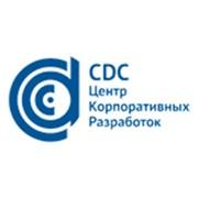 Центр корпоративных разработок CDC (СиДиСи), ООО