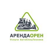 АрендаОрен